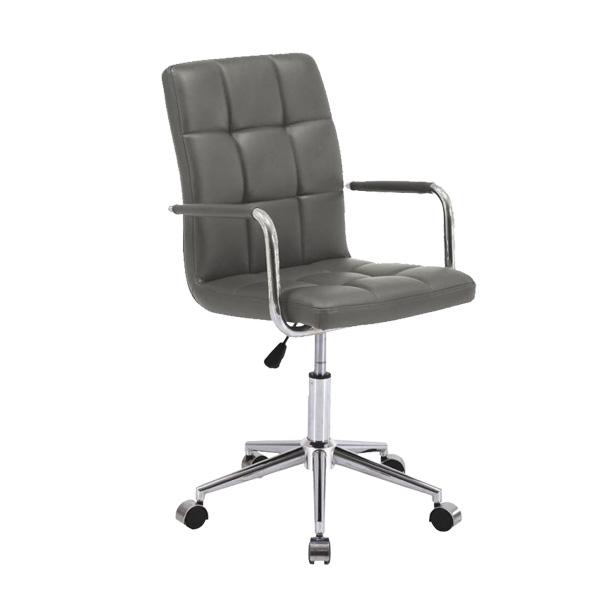 Židle ARD Q022 ARDS